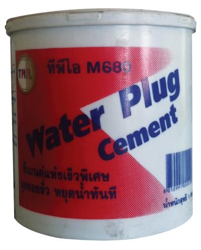 ซีเมนต์แห้งเร็วพิเศษ ทีพีไอ (M680) (Water Plug Cement)